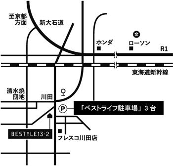 HARUYAMA TAKESHI